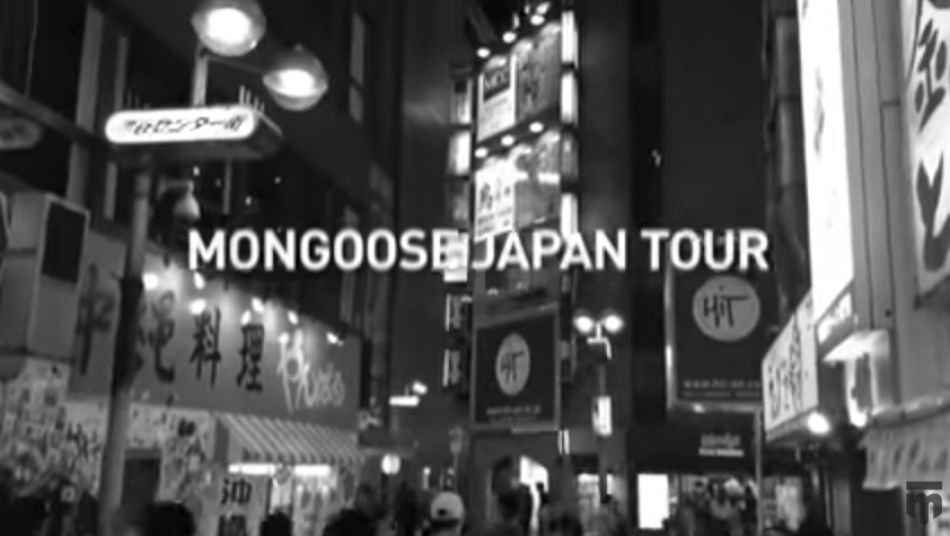 Mongoose Bikes 2017 Japan Tour