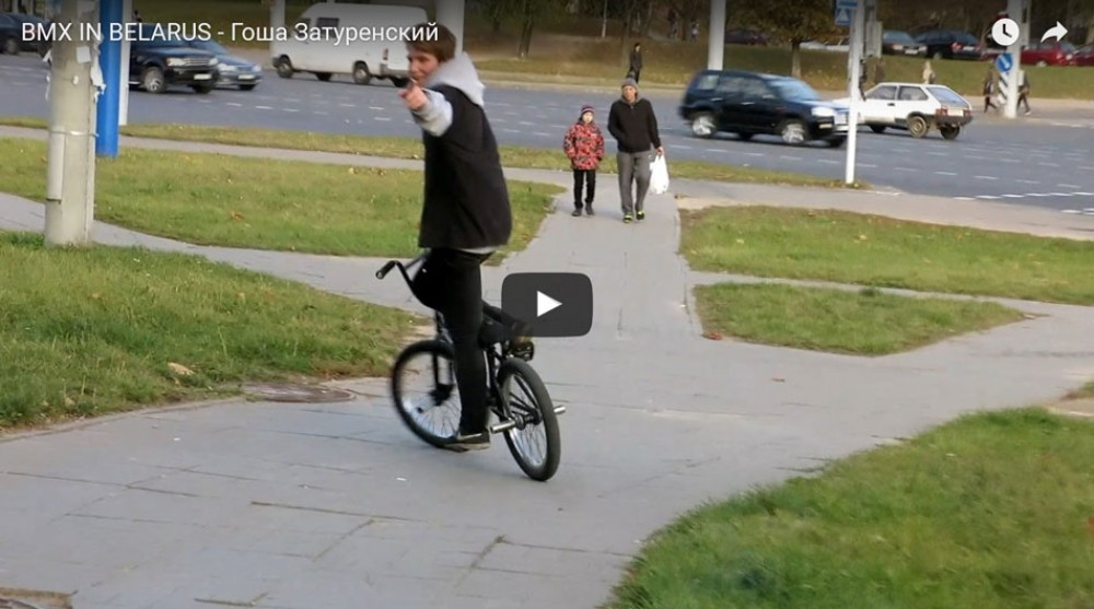 BMX IN BELARUS - by Inside bmx