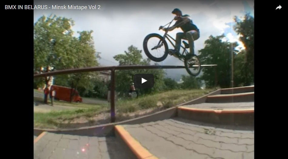 BMX IN BELARUS - Minsk Mixtape Vol 2 by Inside BMX