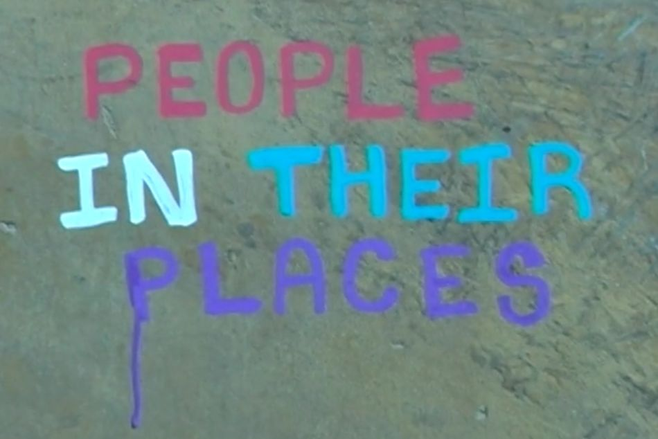 People in their places - Teaser trailer by Greg Pearson