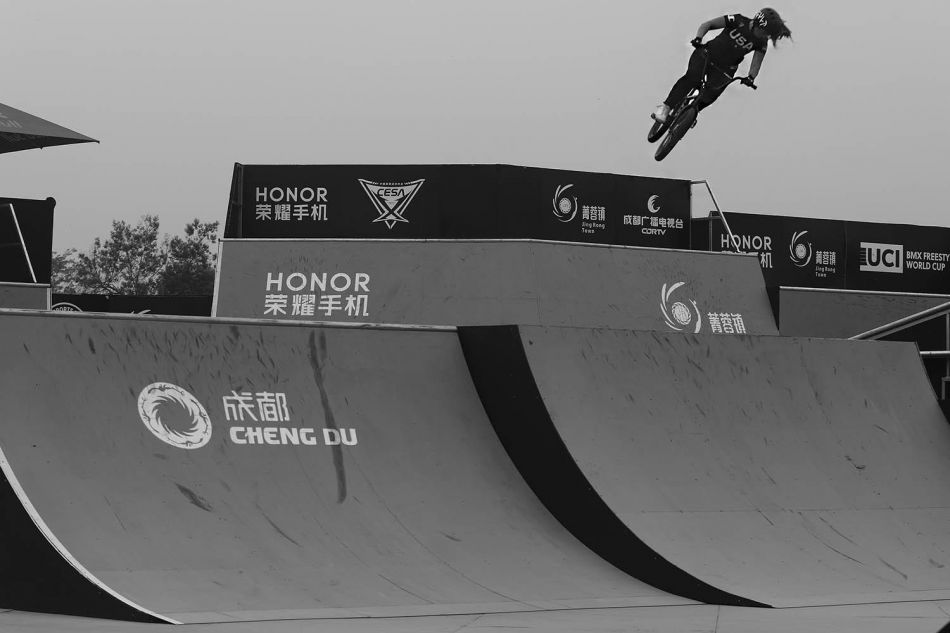 Tokyo 2020 test event for BMX Freestyle Park postponed