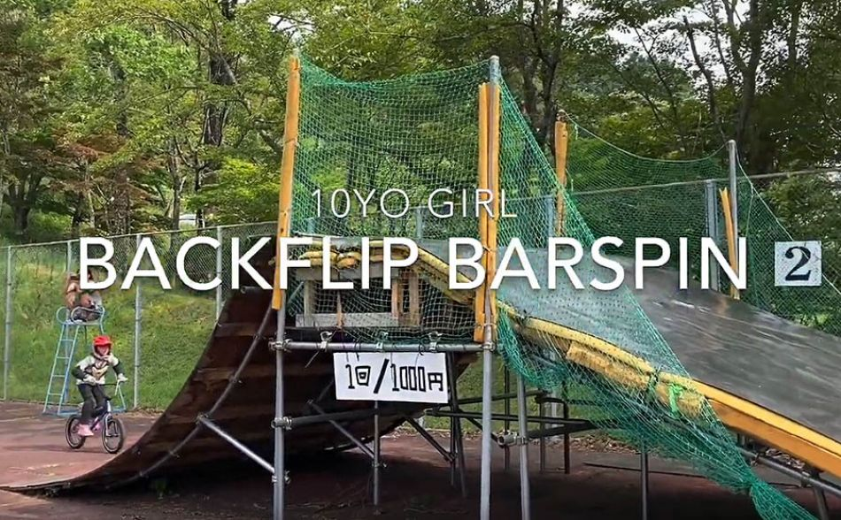 10y/o girl landing her first backflip barspin by BMX Kaede