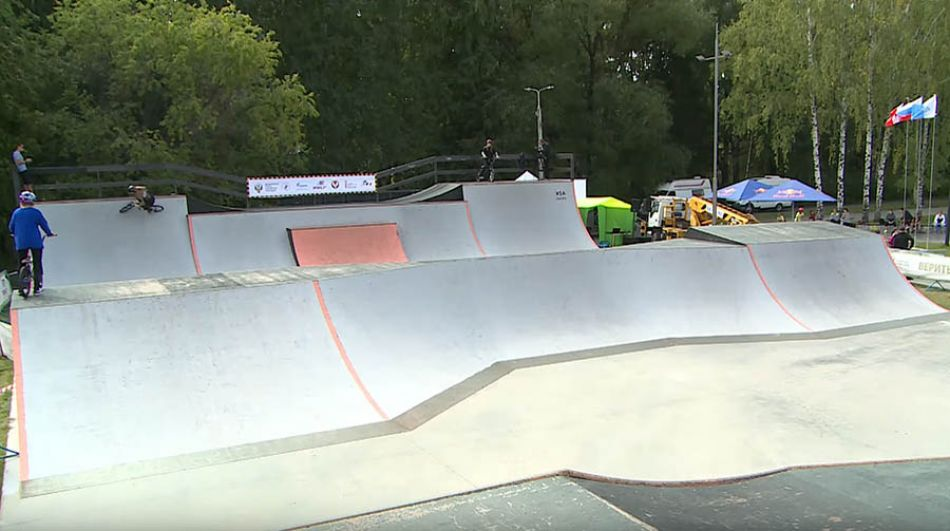 Russian National BMX Freestyle Championships. Izhevsk - 20 August 2020