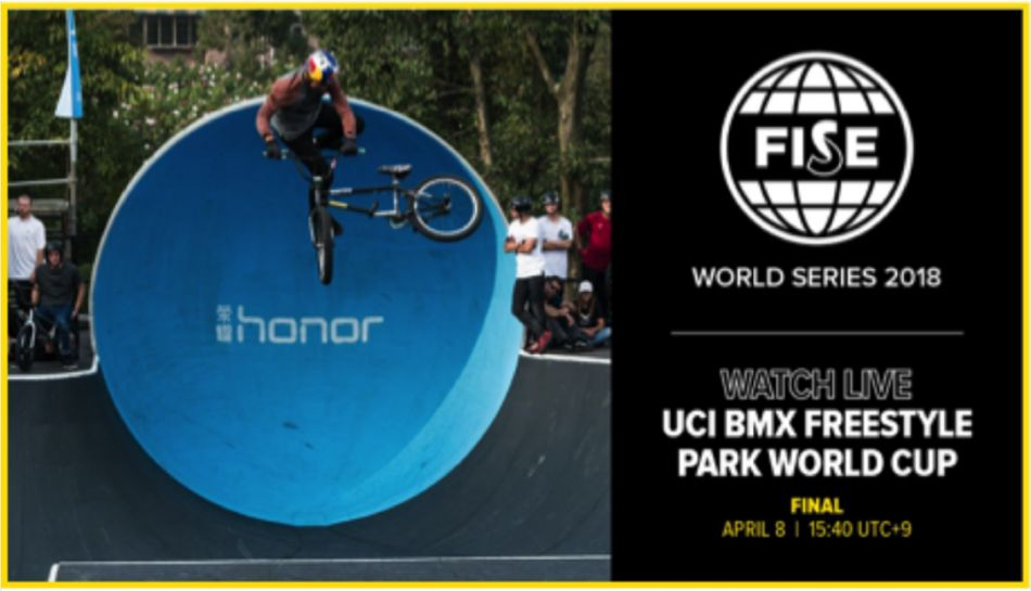 Live Feed: UCI BMX Freestyle Park World Cup Final, HIROSHIMA, JAPAN