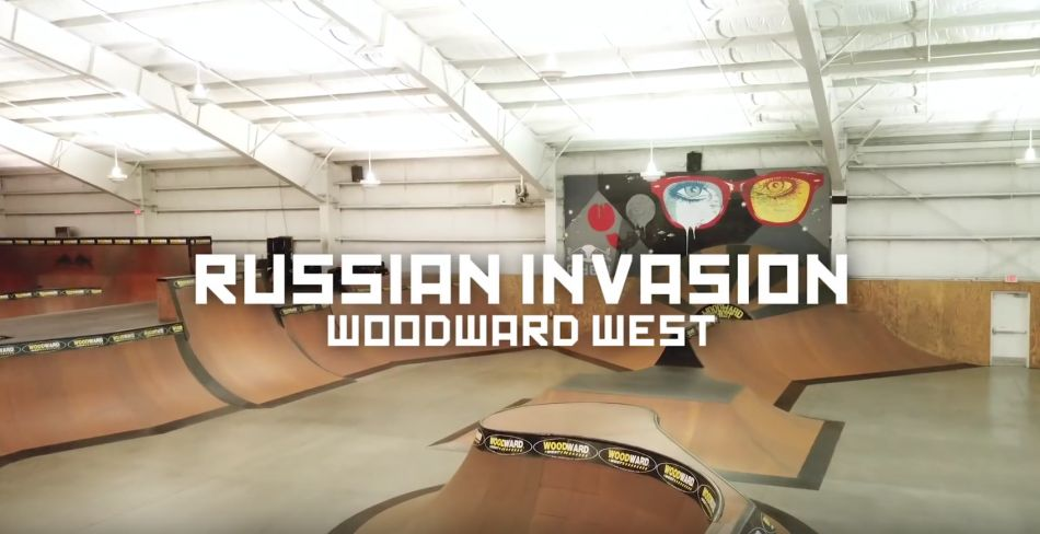 Irek Rizaev - Woodward West Russian Invasion by Vital BMX