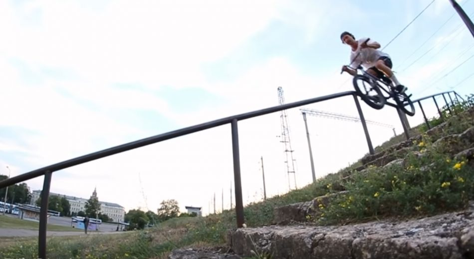 Happy Days: Reed Stark & Da Homies in Riga | freedombmx